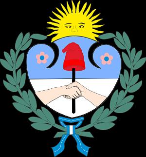 Dirección de Educación Superior de Jujuy